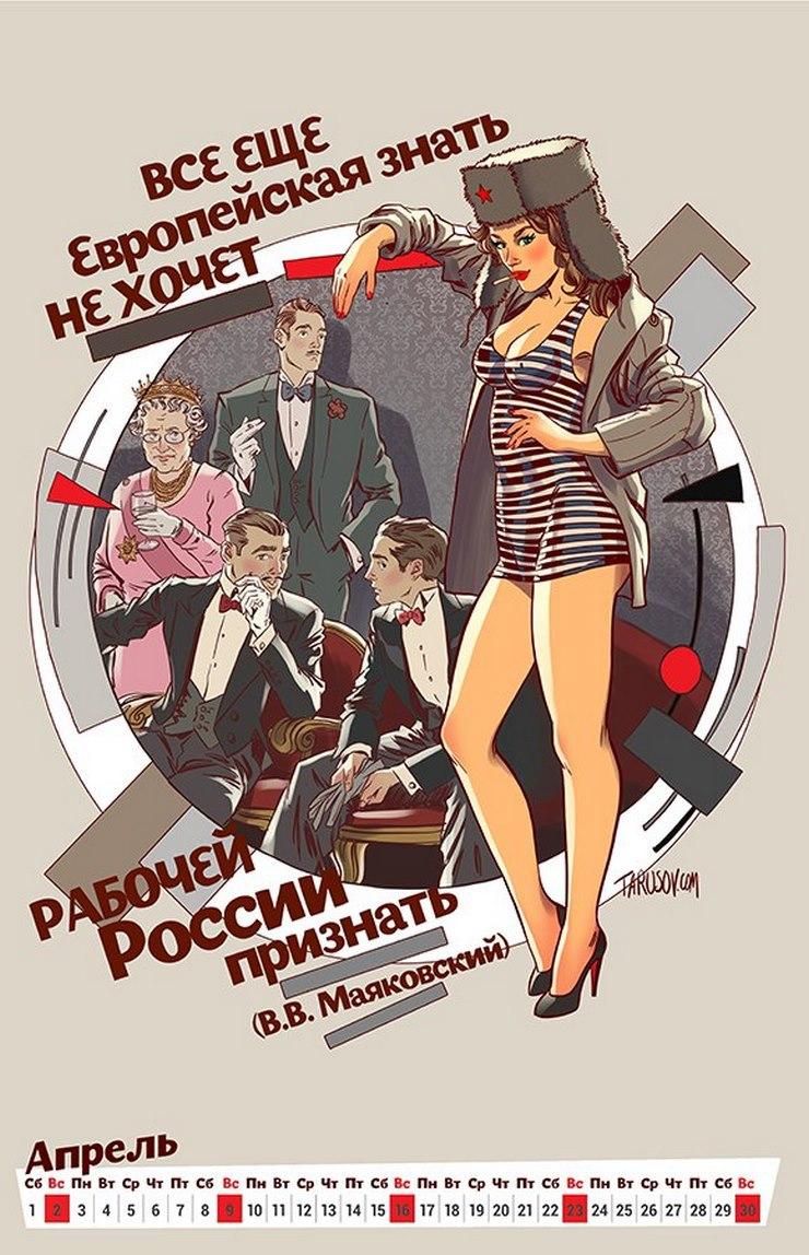 wD5Ft11yeqk - Календарь в честь 100-летия революции