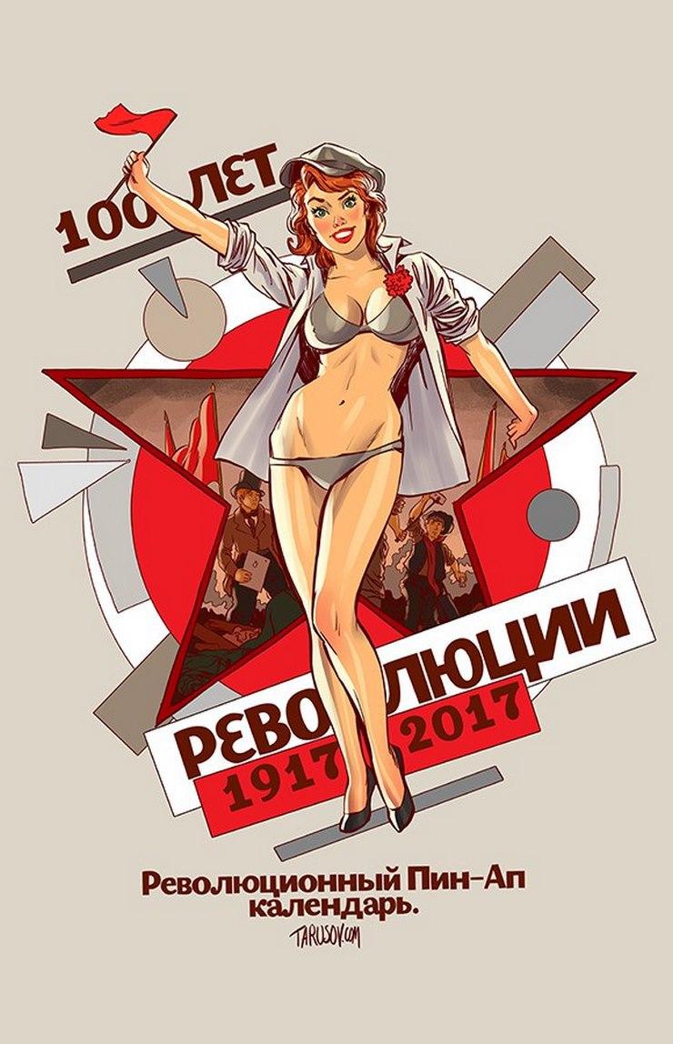 Календарь в честь 100-летия революции