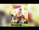 Роми и Мишель. В начале пути (2005) | Romy and Michele: In the Beginning