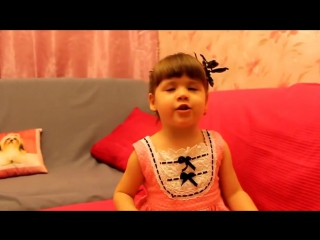 Очень смешная маленькая девочка читает суперски стих,классно прочитала, стих с выражением,маленькая,красивая,красивый голос,смеш