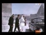 Человек-амфибия, 1961 - история фильма