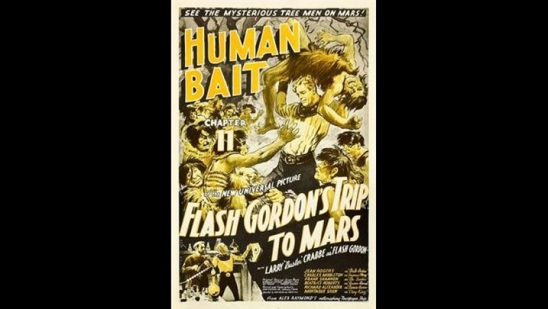 Путешествие Флеша Гордона на Марс (1938) epi 11 - Human Bait