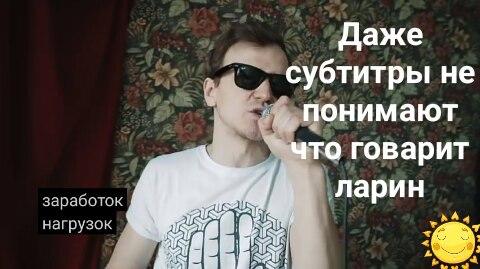 Анон пж