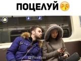 С незнакомцами😂 #вайн #видео #смешно #vine #юмор #прикол #мило #юморист #ржака #приколы #смех #шутка #ржач #мем #LOL #fail #f