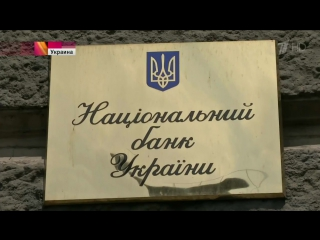 Санкции Украины против российских платежных систем ударят по украинским же гражданам