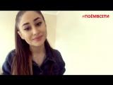 Soulge - Сон - Полупрозрачная (cover by Ани Вартанян),красивая девушка классно спела кавер,красивый голос,поёмвсети,талант