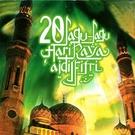 Разные исполнители - Takbir Hari Raya
