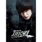 Городской охотник Jonghyun (Shinee) - So Goodbye