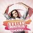 (Рингон) Ruslan Nigmatullin - Tenderly (Extended Mix)  - Ringon.ru