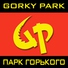Gorky Park - Within Your Eyes (Gorky Park, 1989)