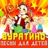 Эдуард артемьев feat петр чайковский