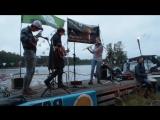 Yan Fisher &amp His Imaginary Band - Ветер в траве