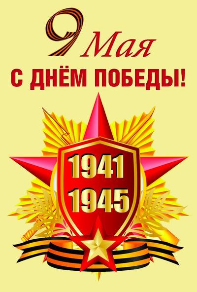 Ильдар Ганиев