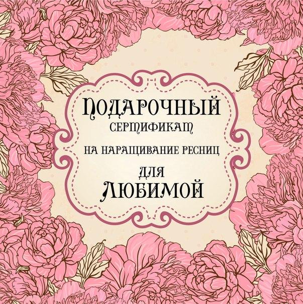 Фото №456239028 со страницы Яны Петровой