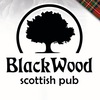 BlackWood. Шотландский паб.