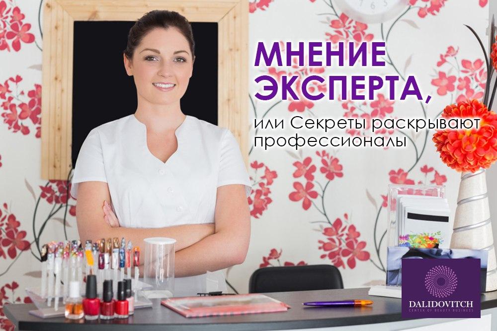 nail salon receptionist resume