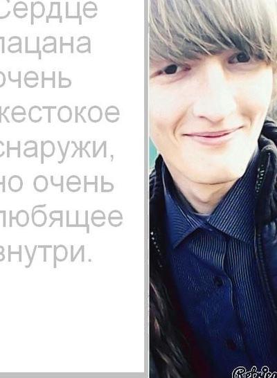 Николай Андреевич
