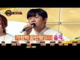 Preview  20170106 Duet song festival  - Ep 35