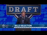 NFL Draft 2017 Pick 21-32.