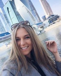 Юля Александрова