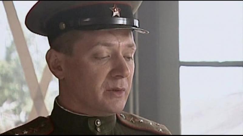 Под ливнем пуль (2006) 2 серия