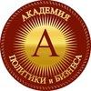 Академия бизнеса, Тюмень