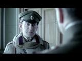 Белая гвардия. Фильм 1