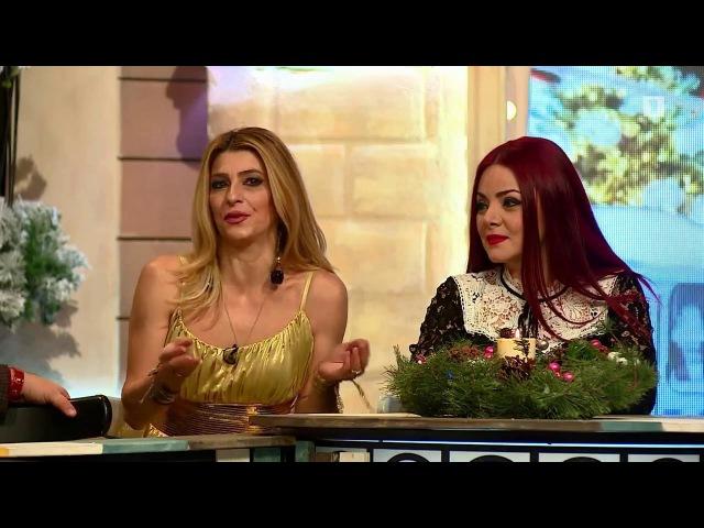 Arpine Bekjanyan Lilit Karapetyan - Erku quyr enq Henc ayspes el aprum enq. Mer bak@ - 20 tarekan (H1) (31.12.2016)