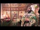 Фильм архимандрита Гавриила Коневиченко Родина будь спокойна дети отцов достойны