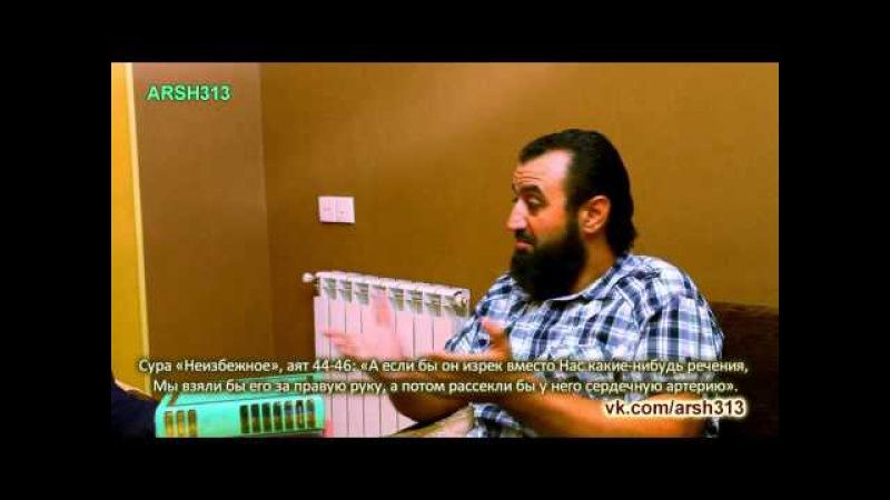 Салафит принял шиизм и разоблачает ложь «салафитов» по их книгам