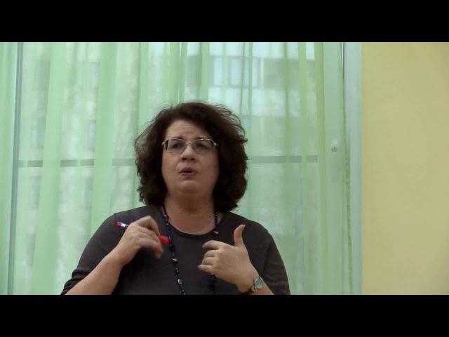 Л.Петрановская Успешность и развитие ребенка через отношения в семье