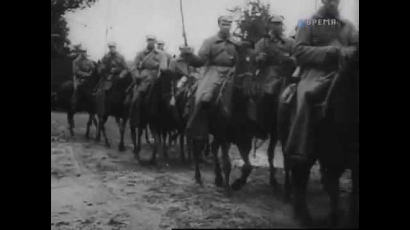 От тайги до Британских морей Красная Армия всех сильней кинохроника времён Гражданской войны