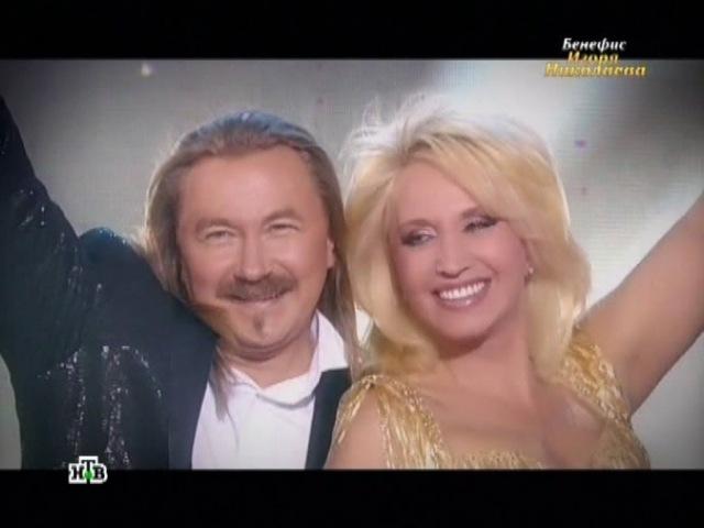 Ирина АЛЛЕГРОВА и Игорь НИКОЛАЕВ, ДВЕ ЗВЕЗДЫ, Бенефис Игоря Николаева, 2010