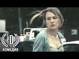 18+  Паук, короткометражный фильм, черная комедия, на русском