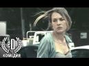 18 | «Паук», короткометражный фильм, черная комедия, на русском