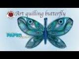 Art Quilling Butterfly - Karen Marie Klip &amp Papir