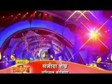 Star Dandiya Dhoom Machi Dhoom 720p 28th October 2012 Video Watch Online HD Full Episode 2 - Video Dailymotion