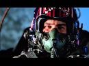 Top Gun Danger Zone Full
