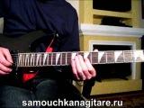 Красивый Медленный Блюз группы Russian Solution (Кавер) Как играть на гитаре песню