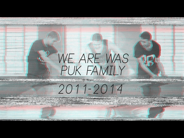 We are was Puk family 2011-2014
