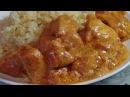 Куриное филе Под телятину в очень вкусном соусе