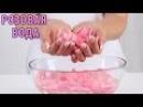 РОЗОВАЯ ВОДА. Как сделать розовую воду в домашних условиях. ПОЛЕЗНЫЕ СВОЙСТВА, П