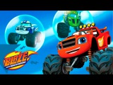 Вспыш и Машины монстры: Спасительная гонка. Игра онлайн