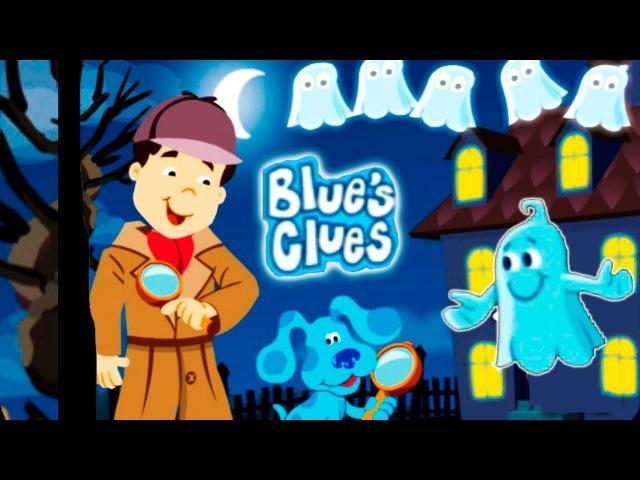 Подсказки Бульки: Охота на призраков Хэллоуин