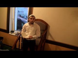 Милость для миров (2 часть) - Первое откровениие