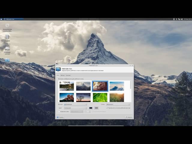 Xubuntu 16.04 LTS - что нового?
