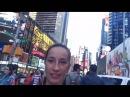 Нью Йорк мы начали партнер Анастасия Чичкова вместе строим бизнес с