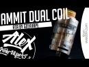 Geekvape Ammit Dual Coil RTA l from l Alex VapersMD review 🚭🔞