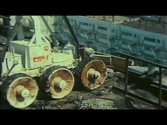 Цикл документальных фильмов «Солдаты Чернобыля» Саркофаг