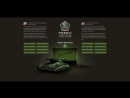 Тест сервер Танки Онлайн 2014